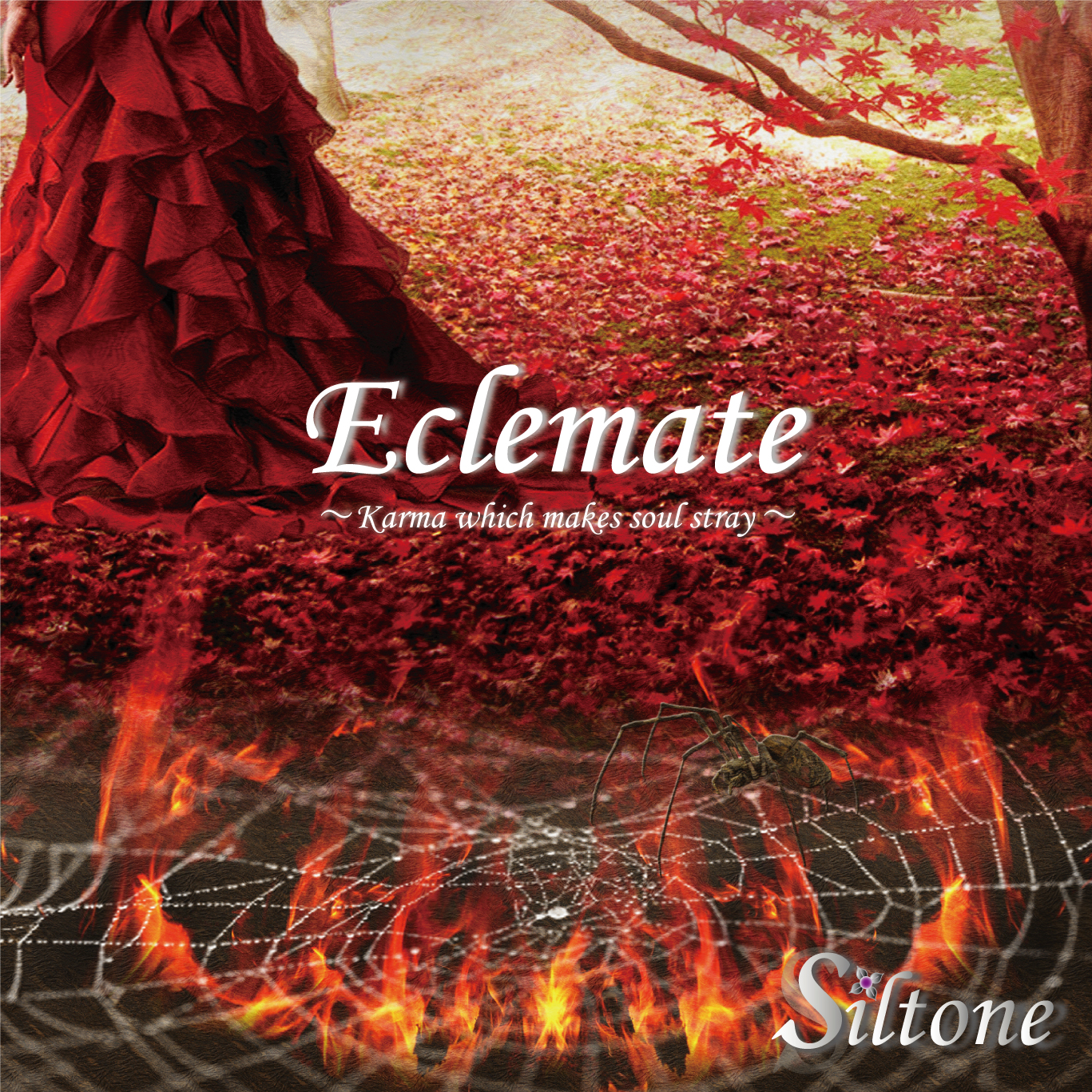 Eclemate